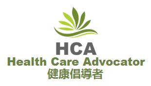 HCA HK